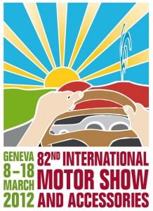 Над 180 премиери от автоиндустрията ще видим на изложението в Женева