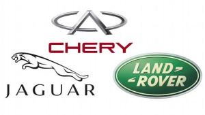 Jaguar Land Rover и Chery правят джоинт венчър в Китай