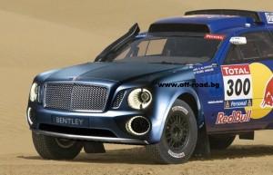 """Bentley SUV ще участва в рали """"Дакар"""" 2013""""?"""