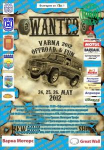Стартира Варна Offroad & Fun – кръг I от Националния оф-роуд шампионат