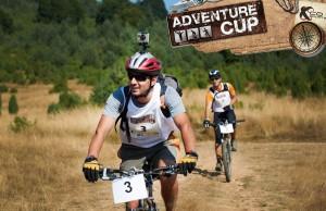 XCO Adventure Cup събира смелчаците за трета година
