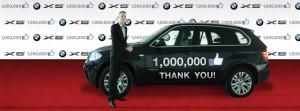 Българин създаде facebook страницата на BMW X5
