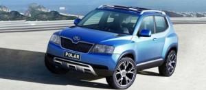 Очакваме Skoda Polar да се бори срещу Dacia Duster