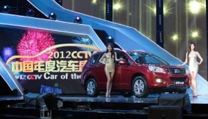 Great Wall Hover H6 стана SUV на годината в Китай