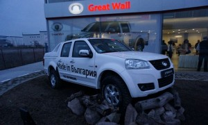1 година производство на автомобили Great Wall в България