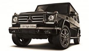 Лимитирана серия Mercedes G550 Night Edition за Япония