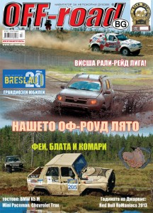 cover-108.indd
