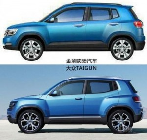 Jiangsu_volkswagen_taigun_copy2