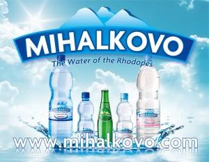 """Минерална вода """"Михалково"""" е партньор на Balkan Breslau Rallye 2013"""