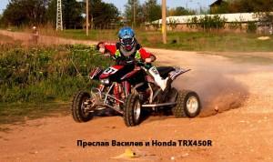 moeto_vozilo_off-road.bg-oktomvri2