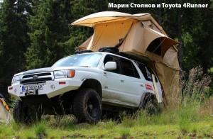 """""""Моето оф-роуд возило 2"""": победителите от играта на OFF-road.BG"""