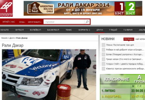 rali_dakar_2014_igra_bnt