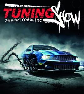 Tuning Show 2014 с гореща програма на 7 и 8 юни