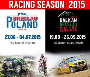 Ясни са датите за Breslau Poland и Balkan Breslau 2015