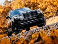Vilner с карбонова програма за новия Range Rover