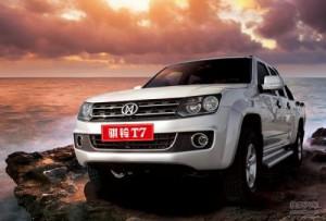 Jiangling T7: менте на Volkswagen Amarok