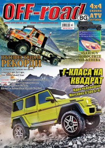 cover-123.indd