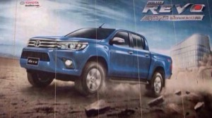 2016_toyota_hilux_leaked_5