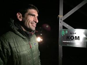 Кирил Николов – Дизела започна пробега от Ком до Емине