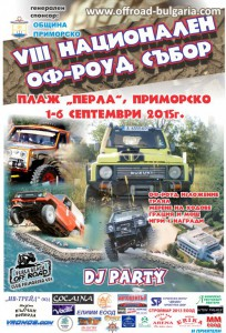 VIII Национален оф-роуд събор в Приморско