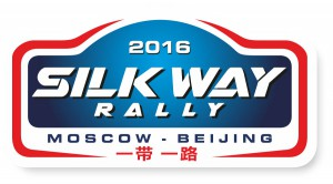 Silk Way Rally се завръща през 2016 година!
