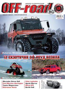 cover-134-v2.indd