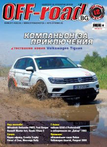 offroad135