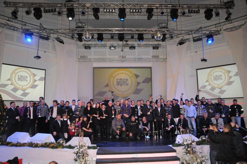 БФАС награди шампионите за сезон 2011