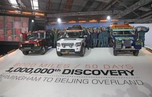 1 милион произведени Land Rover Discovery (+видео)