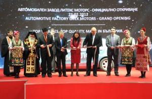 Автомобилният завод на Литекс Моторс и Great Wall заработи официално