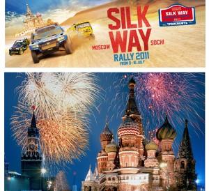 """Организаторите на """"Дакар"""" ASO се оттеглят от Silk Way Rally"""
