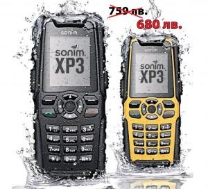 Специални цени за телефони Sonim XP3 Quest Pro от списание OFF-road.BG