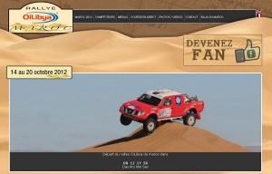 Три български машини на старта на рали Мароко 2012 утре (видео)