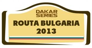 Рали Дакар идва в България тази есен!