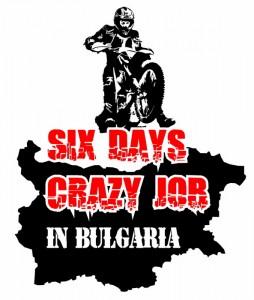 Ендуро класиката Six Days Crazy Job 2013 започва в неделя