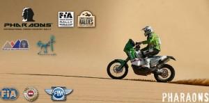 Отмениха Pharaons Rally 2013 заради обстановката в Египет