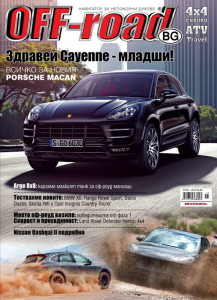 cover-111.indd