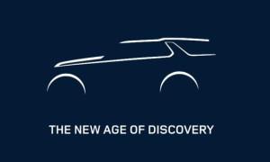 Land Rover превръща Discovery в нова моделна гама (видео)