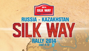Отмениха Silk Way Rally 2014!