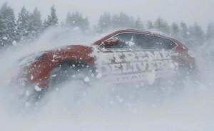 И Nissan X-Trail се превърна в чудовище с вериги (видео)