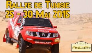 Рали Тунис се завръща на световната сцена!