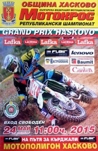 motokros_haskovo_2015 (1)