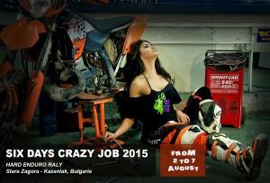 Six Days Crazy Job 2015 събира световния ендуро елит