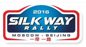 Silk Way Rally се завръща през 2016 година!