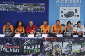 Balkan Offroad Rallye 2015 със старт от центъра на София