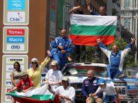 Рали Дакар 2021: отново българи на старта!