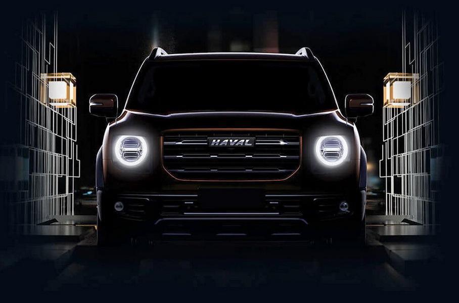 Haval готви конкурент на G-Class и Land Cruiser